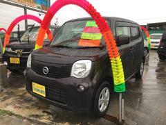 沖縄の中古車 日産 モコ 車両価格 72万円 リ済込 平成25年 6.4万K ブラウン
