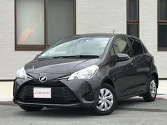 沖縄の中古車 トヨタ ヴィッツ 車両価格 125万円 リ済別 平成29年 0.9万K グレー