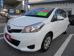 沖縄の中古車 トヨタ ヴィッツ 車両価格 65万円 リ済込 平成23年 7.6万K ホワイトII