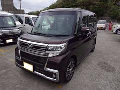 沖縄の中古車 ダイハツ タント 車両価格 168万円 リ済別 平成28年 0.4万K ブラウンM