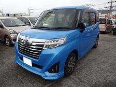 沖縄の中古車 ダイハツ トール 車両価格 202万円 リ済別 平成29年 812K ライトブルーM