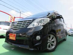 沖縄の中古車 トヨタ アルファード 車両価格 199万円 リ済別 平成21年 7.7万K ブラック