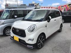 沖縄の中古車 ダイハツ キャスト 車両価格 162万円 リ済別 平成28年 0.7万K パールホワイト