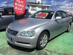 沖縄の中古車 トヨタ マークX 車両価格 59万円 リ済込 平成20年 7.5万K シルバー
