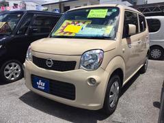 沖縄の中古車 日産 モコ 車両価格 63万円 リ済込 平成24年 7.9万K クリーム