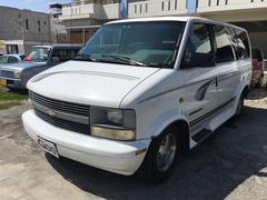 沖縄の中古車 シボレー シボレー アストロ 車両価格 35万円 リ済込 1995年 4.2万K ホワイト