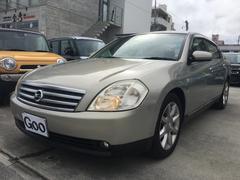 沖縄の中古車 日産 ティアナ 車両価格 34万円 リ済込 平成17年 12.1万K ライトゴールドM