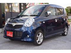 沖縄の中古車 スズキ MRワゴン 車両価格 34万円 リ済別 平成20年 7.5万K ダークブルー