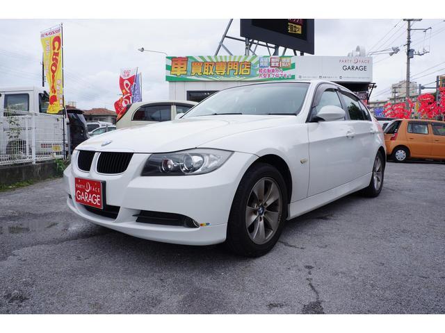 BMW 3シリーズ 320i (検30.6)