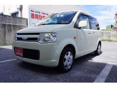 沖縄の中古車 三菱 eKワゴン 車両価格 14万円 リ済込 平成18年 9.1万K ベージュ
