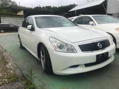 沖縄の中古車 日産 スカイライン 車両価格 88万円 リ済込 平成20年 7.5万K ホワイト
