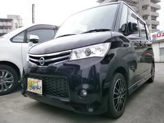沖縄の中古車 日産 ルークス 車両価格 89万円 リ済込 平成25年 5.2万K ワインM