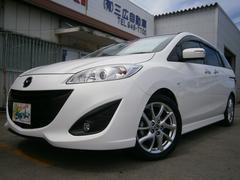 沖縄の中古車 マツダ プレマシー 車両価格 99万円 リ済込 平成25年 7.4万K パールホワイト