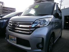 沖縄の中古車 日産 デイズルークス 車両価格 119万円 リ済込 平成27年 3.2万K シルバーM