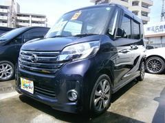 沖縄の中古車 日産 デイズルークス 車両価格 109万円 リ済込 平成26年 4.6万K プレミアムパープル