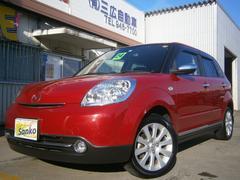 沖縄の中古車 マツダ ベリーサ 車両価格 79万円 リ済込 平成24年 8.1万K ダークレッド