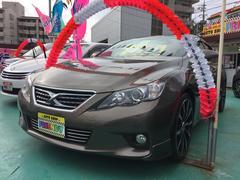 沖縄の中古車 トヨタ マークX 車両価格 119万円 リ済込 平成22年 9.6万K ブロンズマイカメタリック