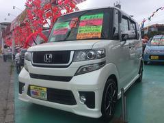 沖縄の中古車 ホンダ N BOX 車両価格 129万円 リ済込 平成25年 7.0万K パールホワイト