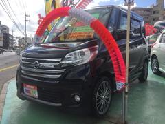 沖縄の中古車 日産 デイズルークス 車両価格 109万円 リ済込 平成26年 7.3万K Dブラック
