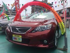 沖縄の中古車 トヨタ マークX 車両価格 119万円 リ済込 平成22年 8.1万K レッド