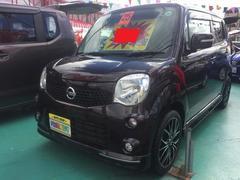 沖縄の中古車 日産 モコ 車両価格 73万円 リ済込 平成25年 5.1万K ダークパープル