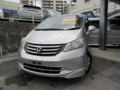 沖縄の中古車 ホンダ フリード 車両価格 91万円 リ済込 平成21年 9.4万K シルバーM