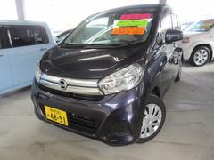 沖縄の中古車 日産 デイズ 車両価格 85万円 リ済込 平成28年 6.7万K パープル