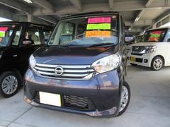 沖縄の中古車 日産 デイズルークス 車両価格 111万円 リ済込 平成26年 1.4万K パープル