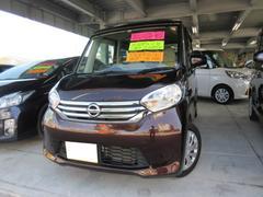 沖縄の中古車 日産 デイズルークス 車両価格 105万円 リ済込 平成26年 5.5万K ブラウンM
