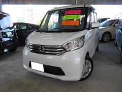 沖縄の中古車 日産 デイズルークス 車両価格 105万円 リ済込 平成26年 6.1万K パールホワイト