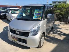 沖縄の中古車 日産 ルークス 車両価格 80万円 リ済込 平成24年 7.1万K シルバー