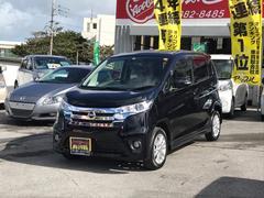 沖縄の中古車 日産 デイズ 車両価格 95万円 リ済込 平成26年 2.9万K Dブラック