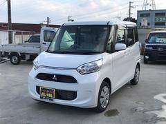 沖縄の中古車 三菱 eKスペース 車両価格 129万円 リ済込 平成29年 11K パールホワイト