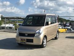 沖縄の中古車 日産 ルークス 車両価格 62万円 リ済込 平成23年 8.0万K ライトゴールド