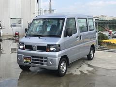 沖縄の中古車 日産 クリッパーバン 車両価格 52万円 リ済込 平成23年 9.4万K シルバー
