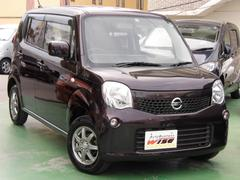 沖縄の中古車 日産 モコ 車両価格 57.9万円 リ済込 平成23年 8.8万K アーバンブラウンPM