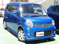 沖縄の中古車 日産 モコ 車両価格 64.9万円 リ済込 平成24年 7.9万K カシミールブルーPM