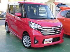 沖縄の中古車 日産 デイズルークス 車両価格 94.9万円 リ済込 平成27年 7.8万K アゼリアピンクM