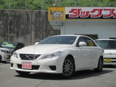 沖縄の中古車 トヨタ マークX 車両価格 119万円 リ済込 平成23年 8.7万K パール