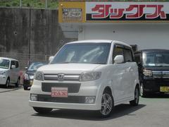 沖縄の中古車 ホンダ ゼスト 車両価格 62万円 リ済込 平成20年 2.8万K パール