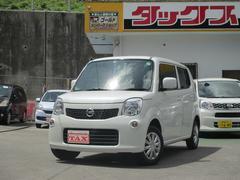 沖縄の中古車 日産 モコ 車両価格 68万円 リ済込 平成24年 7.1万K パール