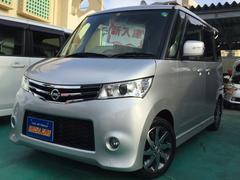沖縄の中古車 日産 ルークス 車両価格 78万円 リ済込 平成25年 6.4万K シルバーM