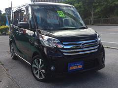 沖縄の中古車 日産 デイズルークス 車両価格 118万円 リ済込 平成27年 4.7万K ブラックM