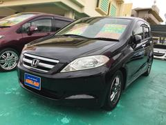 沖縄の中古車 ホンダ エディックス 車両価格 78万円 リ済込 平成20年 8.0万K ブラックM