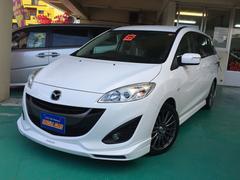 沖縄の中古車 マツダ プレマシー 車両価格 108万円 リ済込 平成25年 8.3万K パールホワイト