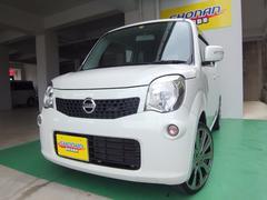 沖縄の中古車 日産 モコ 車両価格 76万円 リ済込 平成25年 7.7万K パールホワイト
