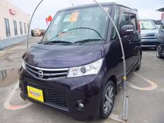 沖縄の中古車 日産 ルークス 車両価格 83万円 リ済込 平成24年 7.6万K パープルM