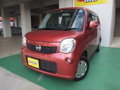 沖縄の中古車 日産 モコ 車両価格 64万円 リ済込 平成23年 7.9万K ピンクM