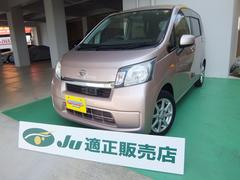 沖縄の中古車 ダイハツ ムーヴ 車両価格 74万円 リ済込 平成25年 6.9万K ピンクM