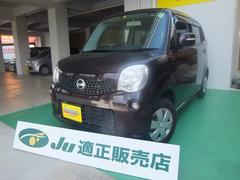 沖縄の中古車 日産 モコ 車両価格 65万円 リ済込 平成23年 7.9万K ブラウンM